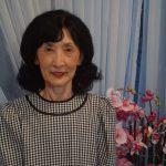 中村 栄子